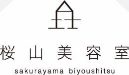 桜山美容室